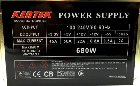 Kentek 650Watt Power Supply Image